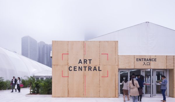 Art Central 2016, Hong Kong